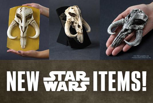 star-wars-mythosaur-skull-sculptures-decor-slider